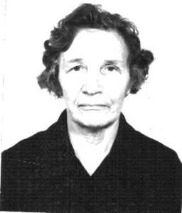 Архипова Марта Фёдоровна