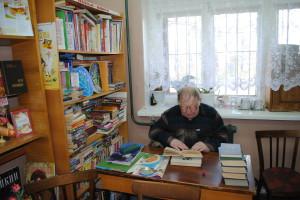 Марейчев Владислав Васильевич